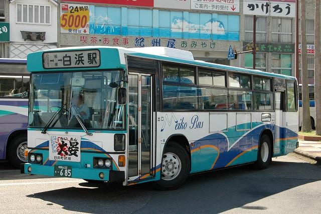 明光バス~ブルーリボンHT移籍車~_a0164734_23133679.jpg