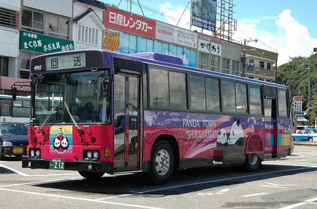 明光バス~ブルーリボンHT移籍車~_a0164734_23205575.jpg