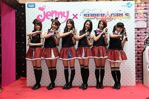 SUPER☆GiRLS、ファッションドール「ジェニー」と衣装コラボを発表!!_e0025035_4142052.jpg