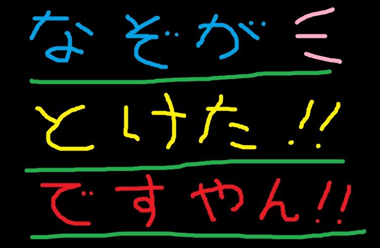 f0056935_062765.jpg