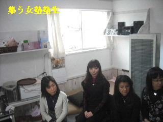女塾・サポート_f0031037_20285110.jpg