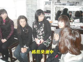 女塾・サポート_f0031037_20285940.jpg