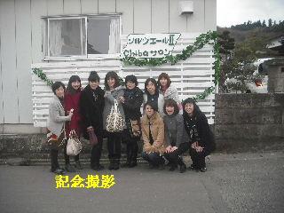 女塾・サポート_f0031037_20292052.jpg