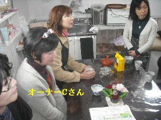 女塾・サポート_f0031037_2029635.jpg