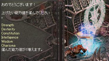 c0020762_1830132.jpg