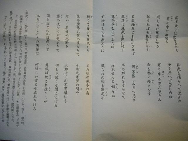 f0113862_1941211.jpg