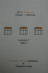 f0205268_19254494.jpg