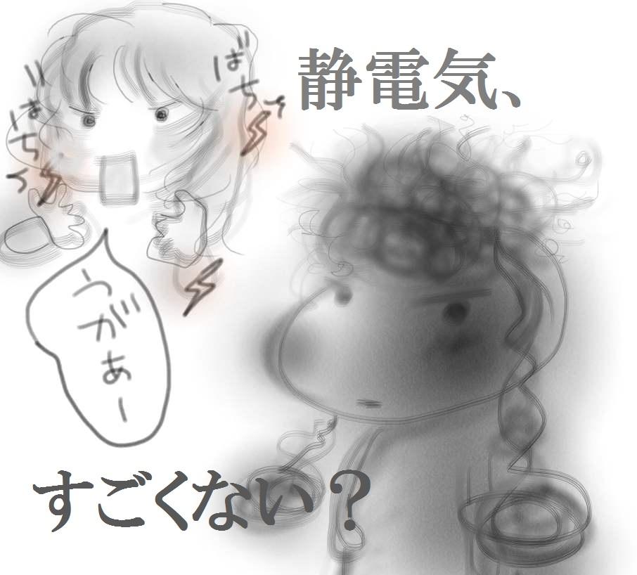 f0096569_754053.jpg