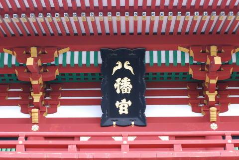 鎌倉へ_d0091671_14323946.jpg