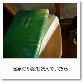 a0147978_18304874.jpg