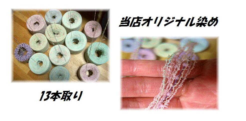 相棒9号☆_c0221884_1515434.jpg