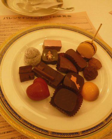 2011年バレンタインチョコレートお味見会~1_d0078486_4541024.jpg