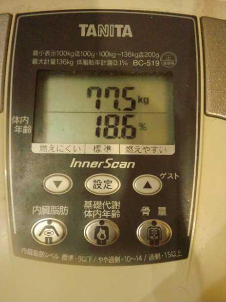 e0080589_2010762.jpg