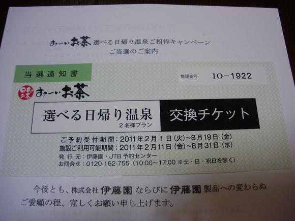f0179090_22184753.jpg