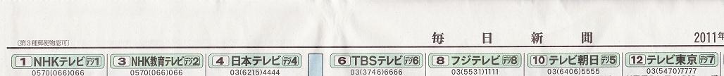 b0107691_224384.jpg