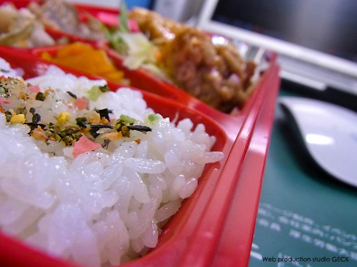 Today\'s Lunch 380 yen ・・・_d0147591_11455646.jpg