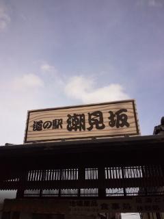 b0191595_19585495.jpg
