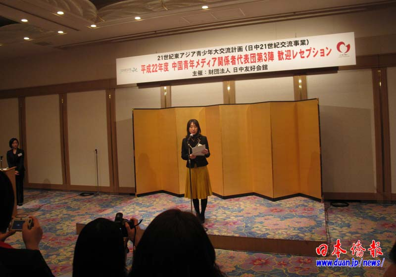 第三批中国青年媒体工作者代表团72人访日_d0027795_9453035.jpg