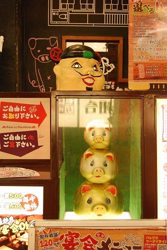 東京人から見た大阪カルチャー!?_c0124100_043361.jpg
