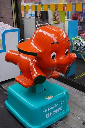 東京人から見た大阪カルチャー!?_c0124100_074641.jpg