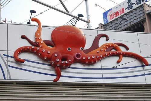 東京人から見た大阪カルチャー!?_c0124100_08564.jpg