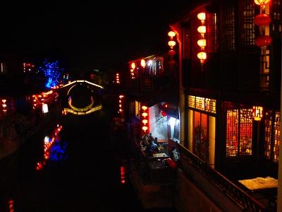 中国出張2010年12月-週末旅行-第一日目-西塘鎮(I) 素敵な夜の景色と夕食_c0153302_23442487.jpg