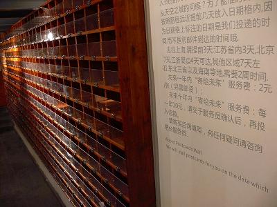 中国出張2010年12月-週末旅行-第一日目-西塘鎮(I) 素敵な夜の景色と夕食_c0153302_23484142.jpg