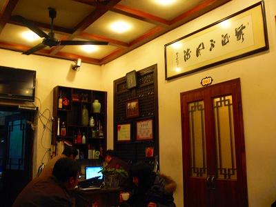 中国出張2010年12月-週末旅行-第一日目-西塘鎮(I) 素敵な夜の景色と夕食_c0153302_2351139.jpg