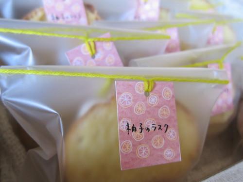 お菓子の会_b0193314_0384521.jpg