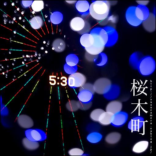 YOKOHAMA SONGS <GOLD DISC> track 8 「桜木町」_f0100215_052954.jpg