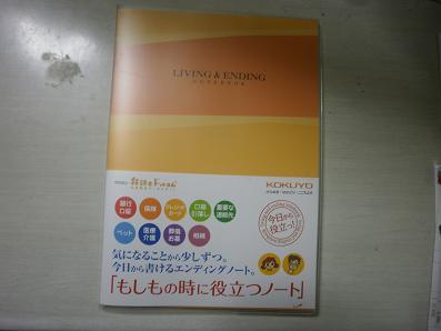 f0211218_175413.jpg