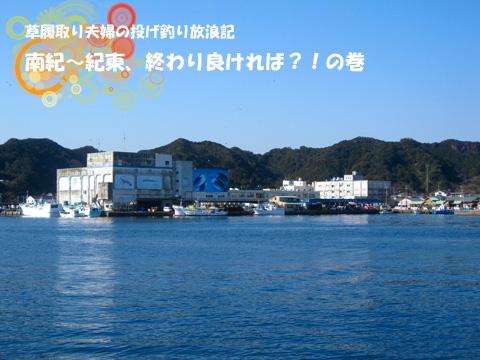 b0186119_18243719.jpg