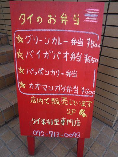 b0193821_1823427.jpg