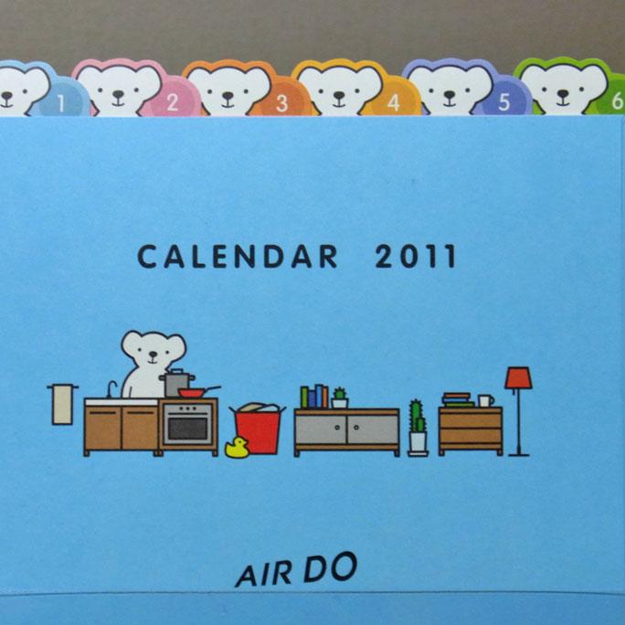 AIRDOベアドゥ 2011年カレンダー_a0016730_23343625.jpg