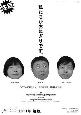 f0132230_011358.jpg