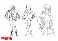 「真剣で私に恋しなさい!!」TVアニメ化決定!_e0025035_0412376.jpg