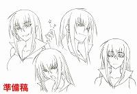 「真剣で私に恋しなさい!!」TVアニメ化決定!_e0025035_041390.jpg