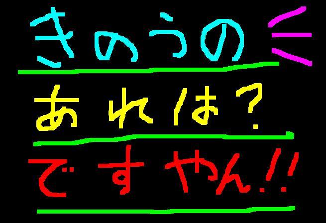 f0056935_207336.jpg