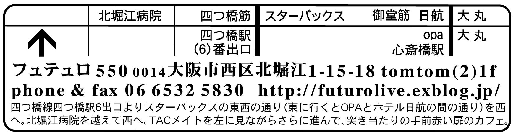 f0004336_20305163.jpg