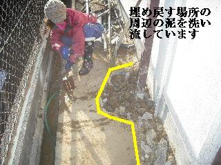 モルタル工事_f0031037_19221044.jpg