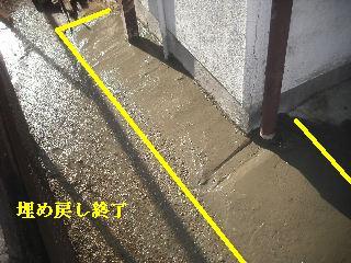モルタル工事_f0031037_19222279.jpg