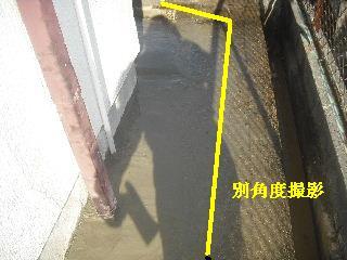 モルタル工事_f0031037_19222946.jpg
