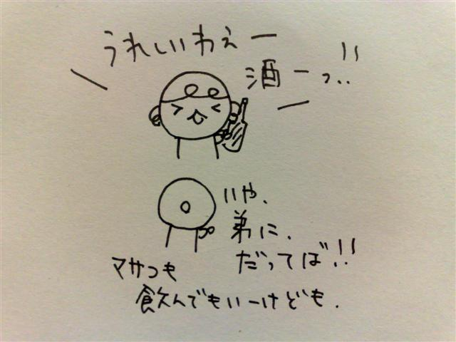 b0132338_7291976.jpg