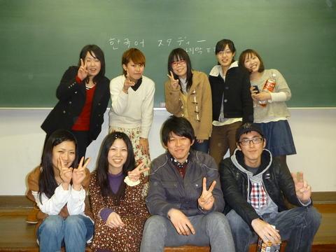 2010年度韓国語スタディー最終回(通算第22回)☆_d0160145_23402994.jpg