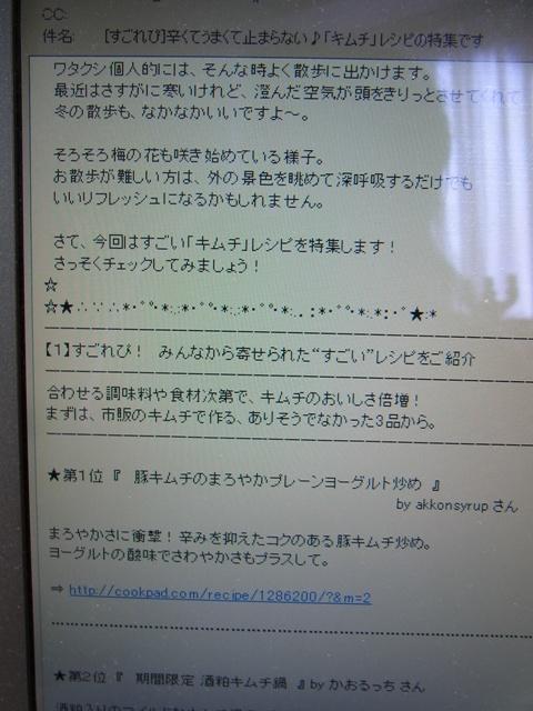 e0183648_21143322.jpg