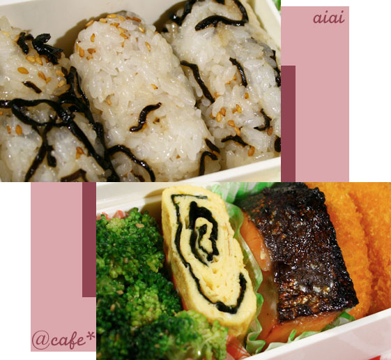 鮭の西京味噌漬け弁当_a0056451_19413273.jpg