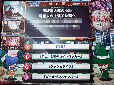 b0057653_031590.jpg