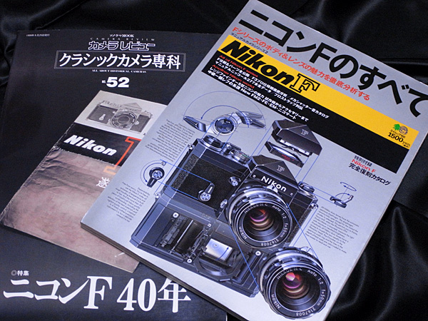 e0061266_16245030.jpg