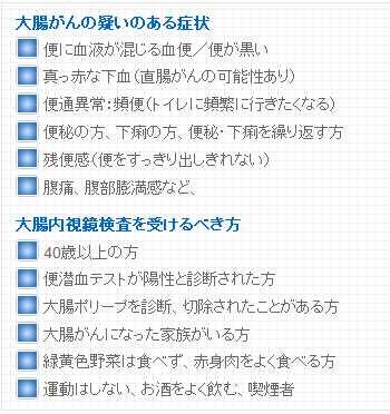 b0078675_1039577.jpg
