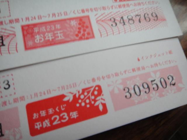 f0137275_4254230.jpg